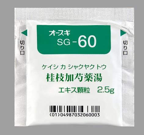 オースギ桂枝加芍薬湯エキスG