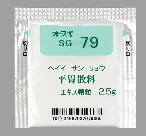 オースギ平胃散料エキスG