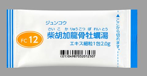 ジュンコウ柴胡加竜骨牡蛎湯FCエキス細粒