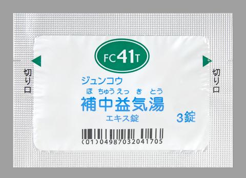 ジュンコウ補中益気湯FCエキス錠