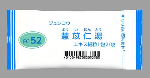 ジュンコウ薏苡仁湯FCエキス細粒