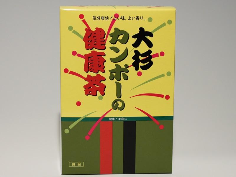大杉カンポーの健康茶 15g×20包