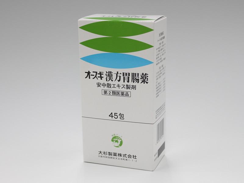 オースギ漢方胃腸薬