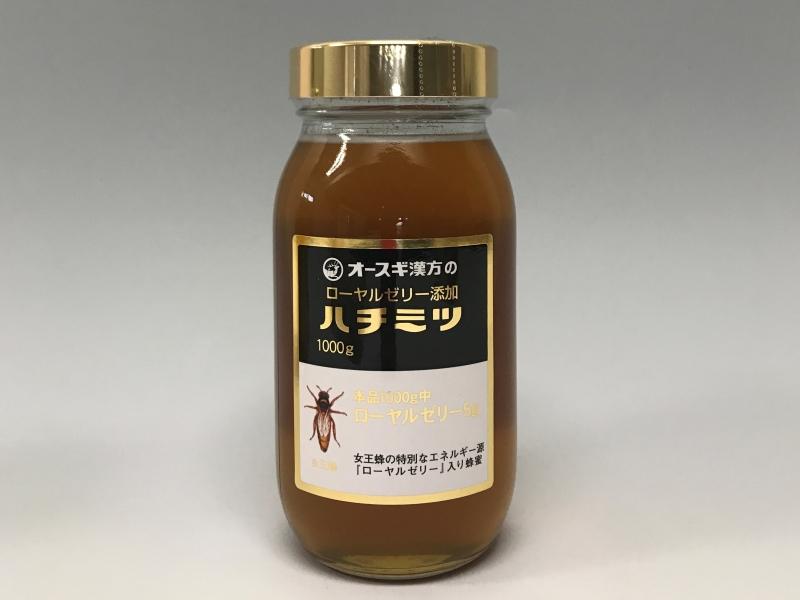 ローヤルゼリー添加ハチミツ 1000g
